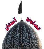 عکس هاي آستان مقدس امام زاده حسن